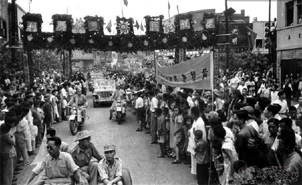 3_september_1945_-_chungking_victory_parade