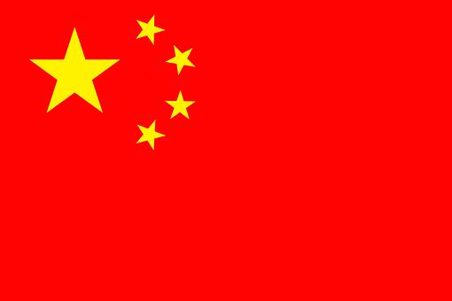 china-2306580__340